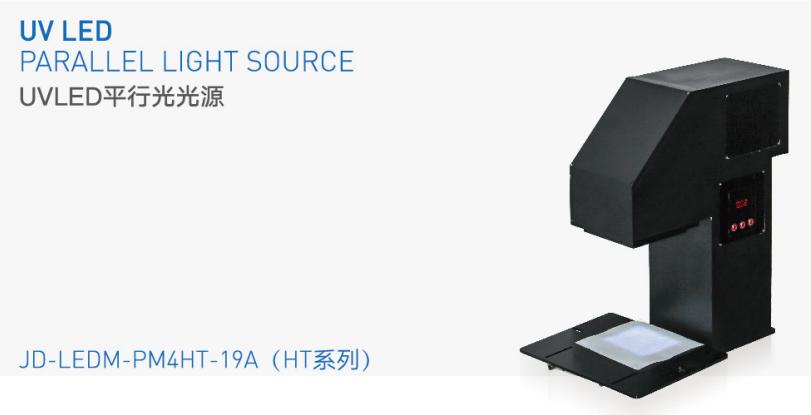 JD-LEDM-PM4HT-19A(HT系列)